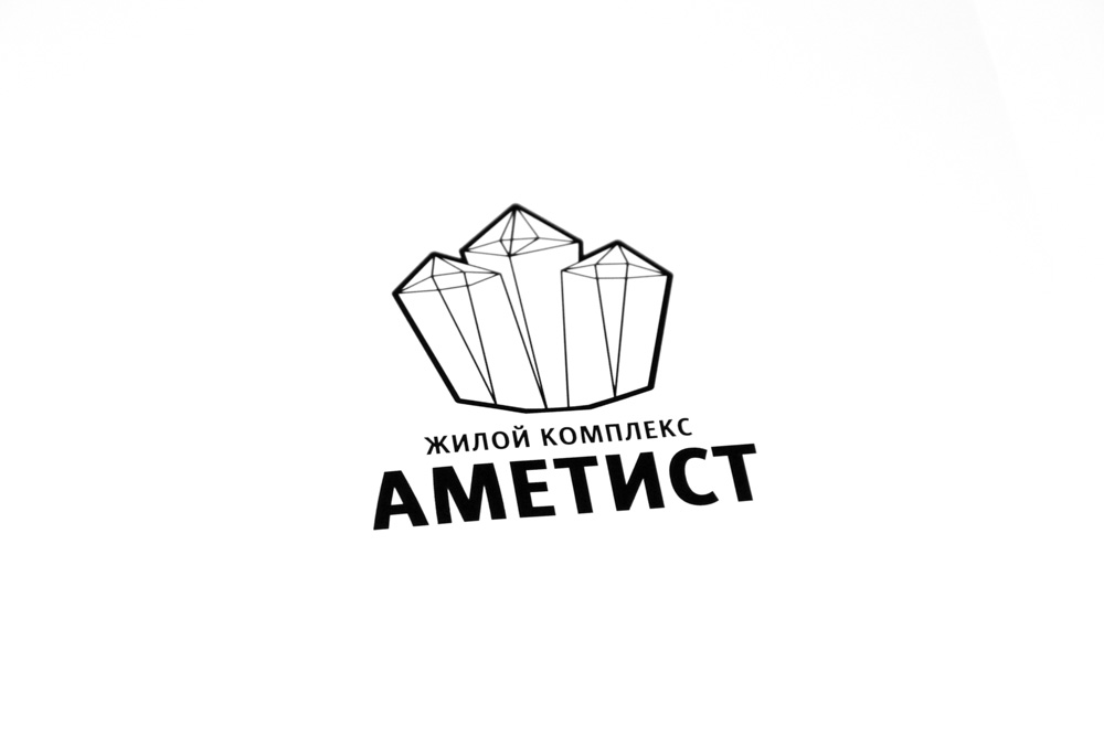 Жилой комплекс «Аметист»