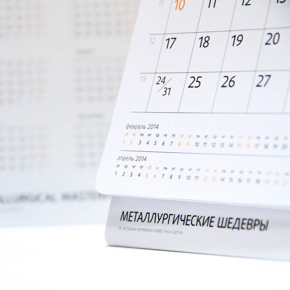 Календарь Интерпайп 2014