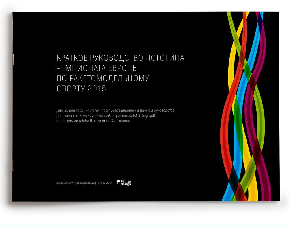 brochure1_1000.jpg