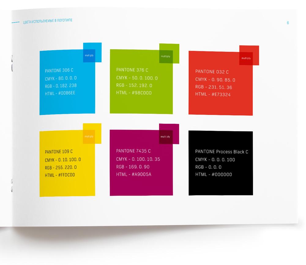 brochure6_1000.jpg