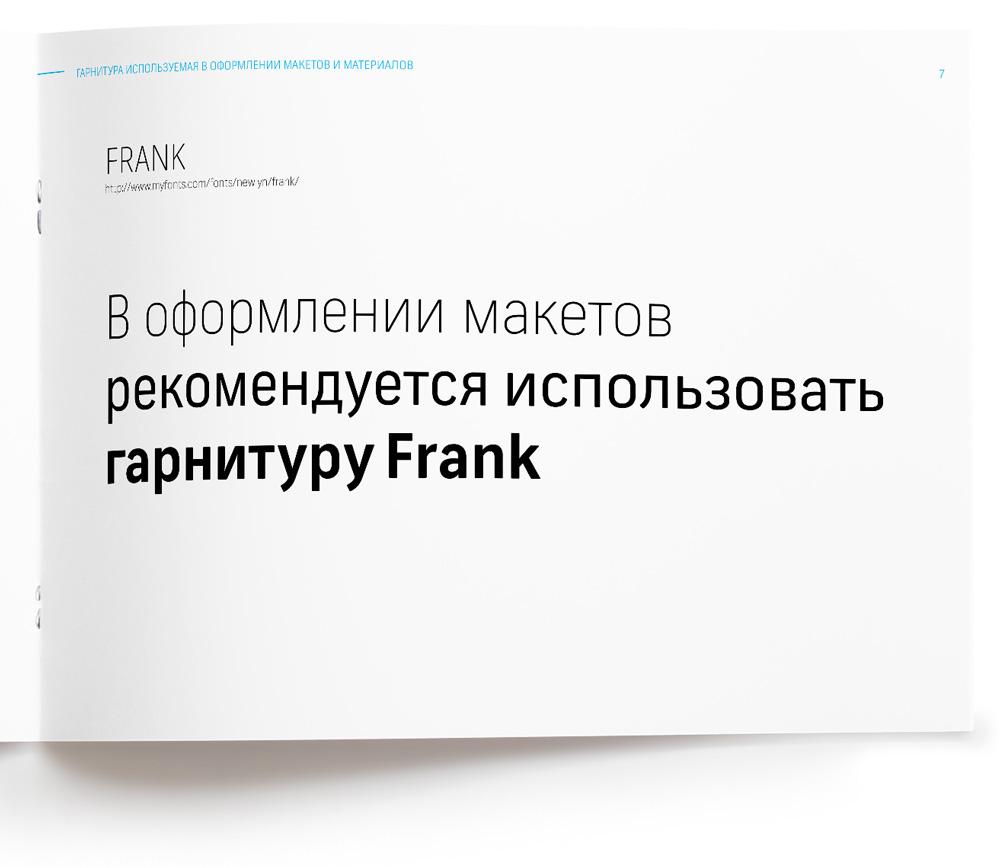 brochure7_1000.jpg