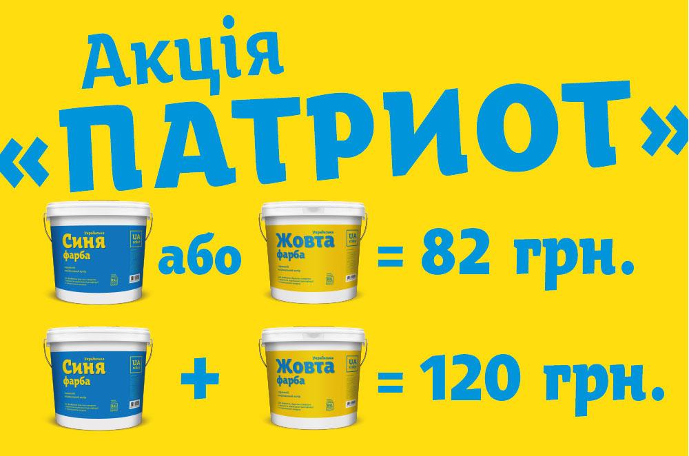 farba_4_1000.jpg