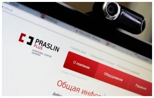 Сайт для компании «Praslin Plus».