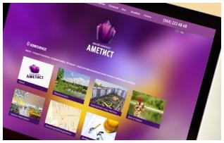 Сайт ЖК «Аметист»