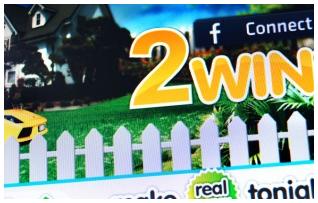 Сайт для смс лотереи «2win»