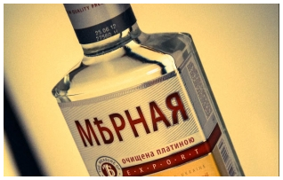 Brand vodka «Mernaya»