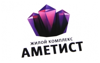 Residential Complex «Amethyst»