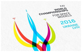2016 FAI World Championships for Space Models