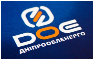 Рестайлинг логотипа и разработка фирменного стиля «Днепроблэнерго»