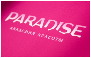 Paradise Beauty Salon