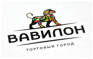 Logo, Indentity For Shopping Mall «Babylon»