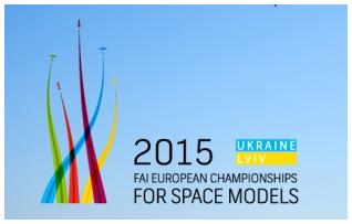 Чемпионат Европы по ракетомодельному спорту